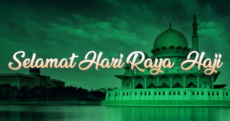 Hari Raya Haji Holiday