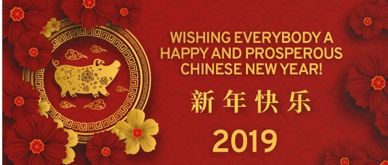 Wishing everybody prosperous Chinese New Year